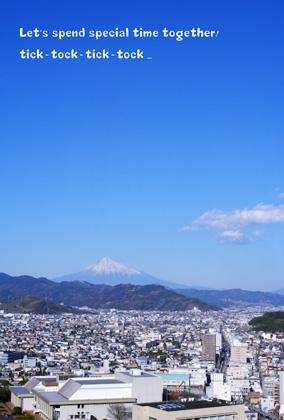 はがき富士山