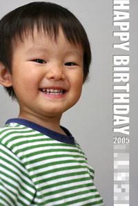 子供誕生日カード