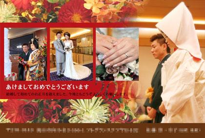 結婚報告ハガキTR