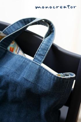 プラレールバッグ