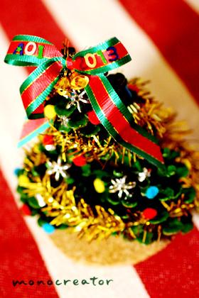 まつぼっくりのクリスマスツリー