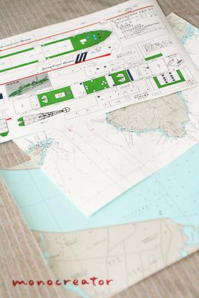 海図でペーパークラフト