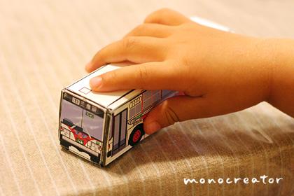 手作りのバスのおもちゃ