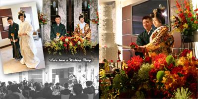 結婚式T&R写真集2