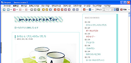 monocreator blog top