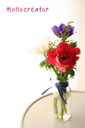 空き瓶の花瓶