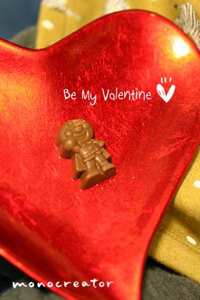 Valentine2014-3.jpg