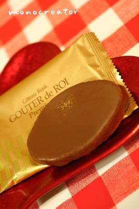 Valentine2014-5.jpg