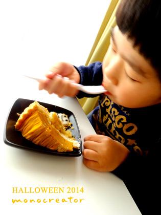 手作りハロウィンケーキ