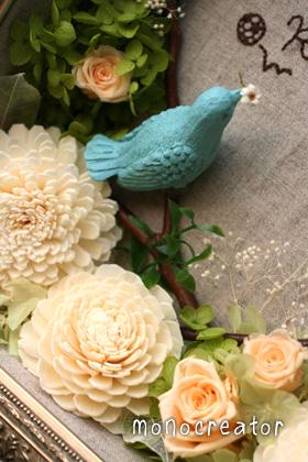 幸せの青い鳥 T様