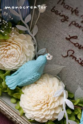 青い鳥のウェルカムボード