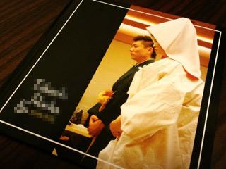 結婚式写真集表紙