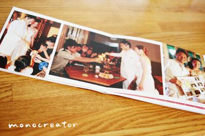 結婚式の写真集