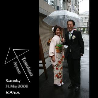 結婚式写真集TA1